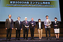 (L-R) Sadaharu Oh, Ryohei Miyata, Yoshiro Mori, Asao Tokolo, Kozue Kuno, Kozue Kuno, Chie Fujii, April 25, 2016 : Olympic logo is seen before an unveiling event for the Tokyo 2020 Olympic and Paralympic games official emblems in Tokyo, Japan.  The Tokyo Organising Committee of the Olympic and Paralympic Games unveiled the emblems. (Photo by Yusuke Nakanishi/AFLO SPORT)