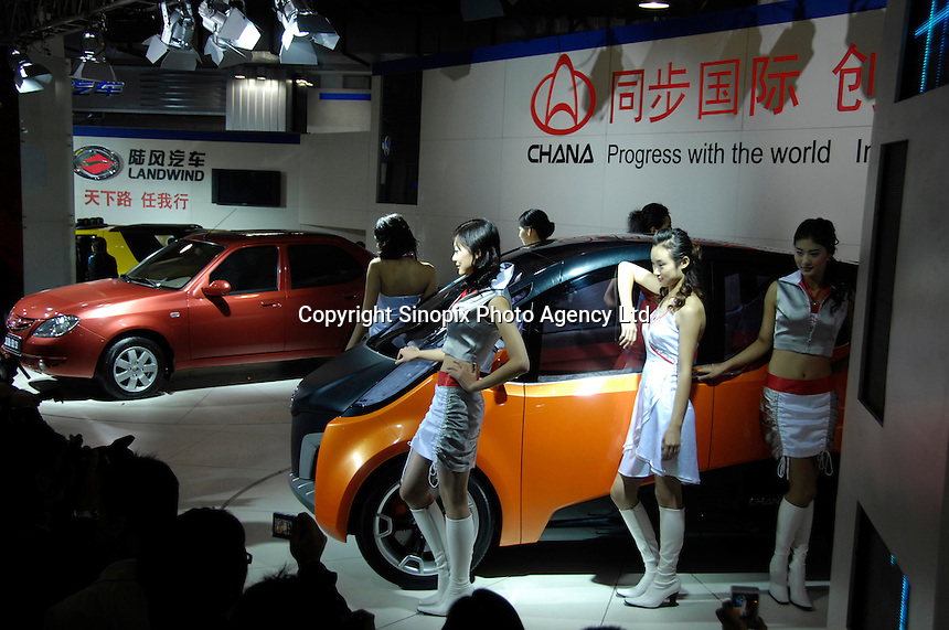 ChangAn Xingqing concept car at Changan Automobile stand during the 2006 International Automotive Exhibition in Beijing, China..