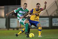 Thamesmead Town vs AFC Hornchurch 21-12-15