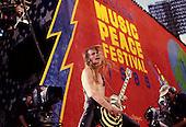 Aug  1989: OZZY OSBOURNE - Music Peace Festival - Moscow Russia