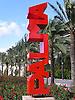 "sculpture ""Palma"" (steel, 350 x 70 x 70 cm, 1999) by Josep Llambias Rosselló (Alaró 1954), Paseo de Sagrera<br /> <br /> escultura ""Palma"" (hierro, 350 x 70 x 70 cm, 1999) de Josep Llambias Rosselló (Alaró 1954), Paseo de Sagrera<br /> <br /> Skulptur ""Pama"" (Stahl, 350 x 70 x 70 cm, 1999) von Josep Llambias Rosselló (Alaró 1954), Paseo de Sagrera<br /> <br /> 2481 x 1860 px"