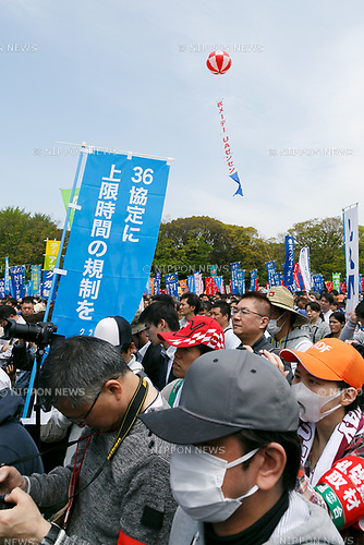Japanese workers gather during a May Day event at Yoyogi Park on April 29, 2017, Tokyo, Japan. The May Day event was organized by the Japanese Trade Union Confederation. May Day (May 1st) is an international day for workers which was celebrated for the first time in Japan in 1936. (Photo by Rodrigo Reyes Marin/AFLO)