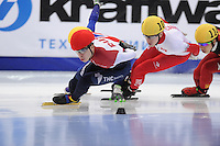 "SHORT TRACK: MOSCOW: Speed Skating Centre ""Krylatskoe"", 15-03-2015, ISU World Short Track Speed Skating Championships 2015, Quarterfinals 1000m Men, Semen Elistratov (#152 | RUS), Patrick Duffy (#108 | CAN), ©photo Martin de Jong"