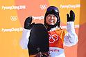 PyeongChang 2018: Snowboard: Women's Halfpipe Final