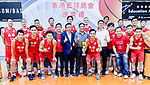 Team SCAA poses for photo with trophy after winning the Hong Kong Basketball League 2018 championship by defeating the Winling at Southorn Stadium on June 19, 2018 in Hong Kong. Photo by Yu Chun Christopher Wong / Power Sport Images