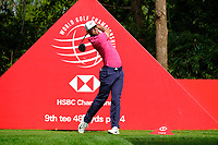 Erik Van Rooyen (RSA) on the 9th during the 1st round at the WGC HSBC Champions 2018, Sheshan Golf CLub, Shanghai, China. 25/10/2018.<br /> Picture Phil Inglis / Golffile.ie<br /> <br /> All photo usage must carry mandatory copyright credit (&copy; Golffile | Phil Inglis)