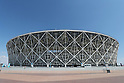 Soccer: FIFA World Cup Russia 2018 at Volgograd Arena