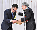 Japan's Boxer of the Year Award 2018
