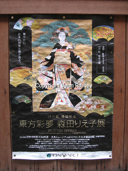 A poster advertises an upcoming Geisha performance - Kyoto, Japan