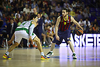 2013.10.31 Euroleague FC Barcelona VS  JSF Nanterre