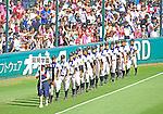 Nobeoka Gakuen team group,<br /> AUGUST 22, 2013 - Baseball :<br /> Runners-up Nobeoka Gakuen players parade the field during the closing ceremony after the 95th National High School Baseball Championship Tournament final game between Maebashi Ikuei 4-3 Nobeoka Gakuen at Koshien Stadium in Hyogo, Japan. (Photo by Katsuro Okazawa/AFLO)
