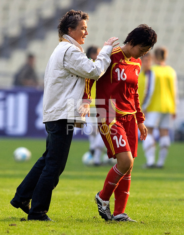 Liu Yali, Elizabeth Loisel. The United States defeated China 1-0 during the finals of the Four Nations Tournament in Guangzhou, China on January 20, 2008.