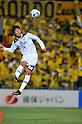 Sinji Ono (S-Pulse), MARCH 5, 2011 - Football : 2011 J.LEAGUE Division 1,1st sec between Kashiwa Reysol 3-0 Shimizu S-Pulse at Hitachi Kashiwa Stadium, Chiba, Japan. (Photo by Jun Tsukida/AFLO SPORT) [000...