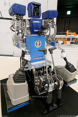 Asratec Corp.'s robot DOKA ROBO 3 on display during SoftBank Robot World 2017 on November 21, 2017, Tokyo, Japan. SoftBank Robotics organized SoftBank Robot World 2017 to introduce AI (Artificial Intelligence) and IoT (the Internet of Things) companies developing the latest technology for robots, including applications its humanoid robot Pepper in various business fields. The robot expo runs until November 22. (Photo by Rodrigo Reyes Marin/AFLO)