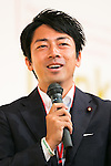 Japanese politician Shinjiro Koizumi speaks during the 21st International Conference for Women in Business at Grand Nikko Tokyo Daiba on July 18, 2016, Tokyo, Japan. 55 guest speakers, principally female leaders, gathered to discuss the roles of women in politics, business and society. (Photo by Rodrigo Reyes Marin/AFLO)
