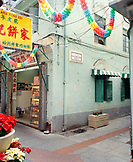 CHINA, Macau, Taipa, Asia, Corner of street with stores