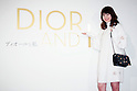"""Dior and I"" Movie Special Talk Show on March 12, 2015, Tokyo, Japan. Fashion model Hikari Mori wearing fashion brand Dior Spring-Summer 2015 Collection poses for the cameras during the special talk of the movie ""Dior & I"" at Bunkamura theater in Shibuya. The movie hits the theaters across Japan on March 14. (Photo by Rodrigo Reyes Marin/AFLO)"
