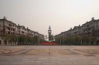 Suburban Development in Jing Jin New Town, China.  © LAN