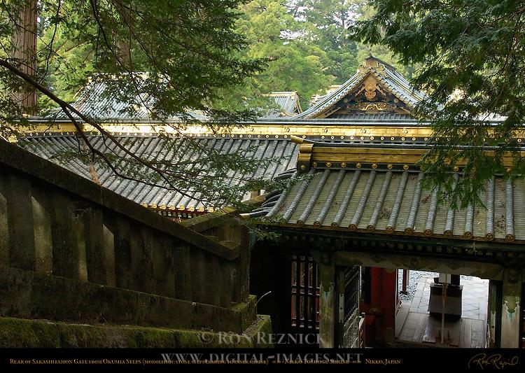 Sakashitamon Gate to Okusha Inner Shrine Nikko Toshogu Shrine Nikko Japan