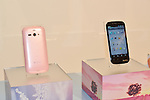 """May 7, 2013, Tokyo, Japan - Softbank unveils a new line products for the summer and autumn seasons during a launch in Tokyo on Tuesday, May 7, 2013. .""""SoftBank 205sh"""" are displayed at the rollout..(Photo by Koichi Mitsui/AFLO)"""