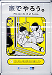 On of a series of posters requesting commuters to refrain from lewd behavior on trains hangs at an underground station in Tokyo, Japan. The Japanese are well known for their civility and politeness,  but a recent governmental campaign to clamp down on lewd behavior that may inconvenience others -- including talking on cell phones and applying makeup while commuting on a train -- was fueled by a decline in etiquette and manners.