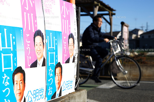 A man comes to vote early in the morning for Lower House election on December 14, 2014. The Japan's general election has started throughout the country with more than 48,000 polling stations opened on Sunday from 7am to 8pm. In this election 1191 candidates are vying for 475 seats. The vote counting will start at 8pm. (Photo by Rodrigo Reyes Marin/AFLO)