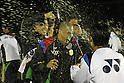 (L-R) Masakatsu Sawa,  Jorge Wagner (Reysol), DECEMBER 3, 2011 - Football / Soccer : Jorge Wagner of Kashiwa Reysol is showered with beer by his teammates as they celebrate their J1 championship title during the triumphal celebration at Hitachi Kashiwa Soccer Stadium in Chiba, Japan. (Photo by Kenzaburo Matsuoka/AFLO)
