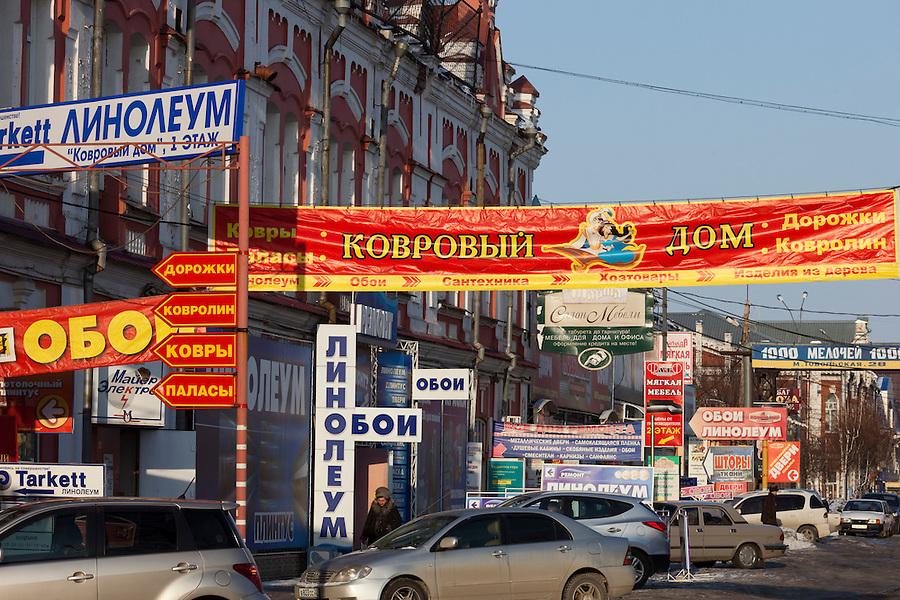 Barnaul, Altai Region, Siberia, Russia, 24/02/2011..Market streets in the old city centre.