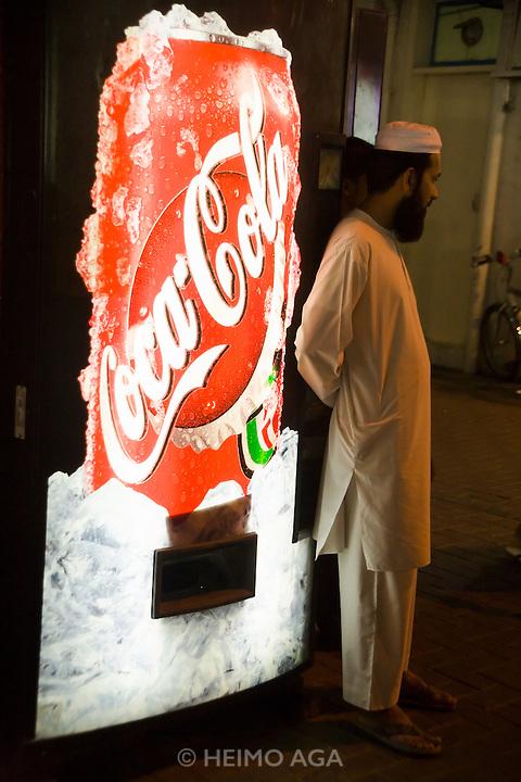 Deira. Coke machine.