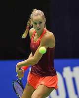 Rotterdam, Netherlands, December 19, 2015,  Topsport Centrum, Lotto NK Tennis, Arantxa Rus (NED)<br /> Photo: Tennisimages/Henk Koster