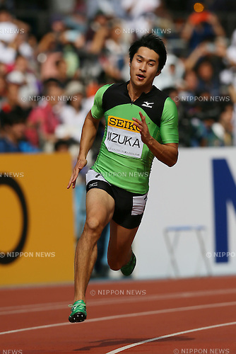 Shota Iizuka, MAY 10, 2015 - Athletics : IAAF World Challenge Seiko Golden Grand Prix in Kawasaki, Men's 200m at Todoroki Stadium, Kanagawa, Japan. (Photo by YUTAKA/AFLO SPORT)