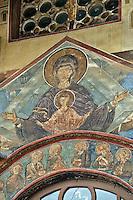 Holy Monastery of Great Lavra,Megiste Lavra,dedicated to Saint Athanasios Athonite,Refectory , Trapeza,frescos,wall-paintings,Athos Peninsula,Mount Athos,Chalkidiki,Greece