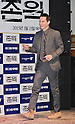 John Wick press conference in Seoul