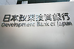 A Development Bank of Japan signboard on display outside its head office building onJanuary 23, 2017, Tokyo, Japan. The Development Bank of Japan is expected to step in to support Toshiba Corp. which faces a deficit of$6 billionon its US nuclear business. Toshiba has already begun arrangements to sell part of its core chip business and complete a stake sale by the end of the financial year in March.(Photo by Rodrigo Reyes Marin/AFLO)