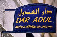 """Afrique/Maghreb/Maroc/Essaouira : Villa maion d'hôtes """"Dar Adul"""" 63 rue Touahen, détail de l'enseigne"""