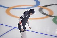 OLYMPIC GAMES: PYEONGCHANG: 18-02-2018, Gangneung Oval, Long Track, 500m Ladies, Vanessa Herzog (AUT), ©photo Martin de Jong