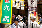 Tourists and locals outside Tokyo's Tsukiji Wholesale Fish Market on October 10, 2018, Tokyo, Japan. Tokyo's iconic fish market closed its doors for the last time on October 6 for a move to a newly created facility, ''The Toyosu Fish Market,'' which will start operating on October 16. The wholesale fish market in Tsukiji first opened in the mid-1930s and was one of the Japanese capital's most popular destinations for international tourists. (Photo by Rodrigo Reyes Marin/AFLO)