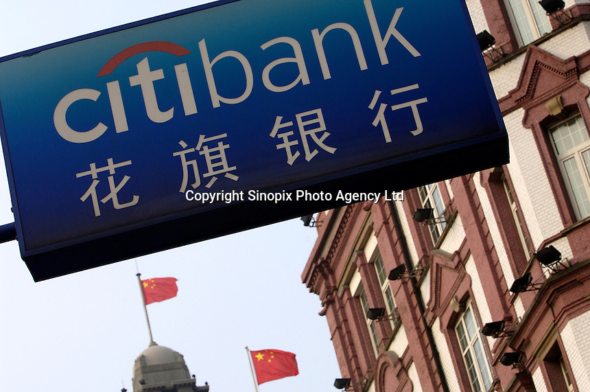 A Citibank branch in Shanghai Bund. .