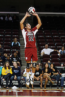 November 6, 2009.  Kawika Shoji during an exhibition game against USC at the USC fall tournament.LOS ANGELES, CA - NOVEMBER 6:  Kawika Shoji of the Stanford Cardinal during an exhibition match against the USC Trojans on November 6, 2009 at the Galen Center in Los Angeles, California.
