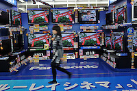 An electronics shops, Tokyo, Japan, sells Panasonic.  Japan has been hit extremely hard by the economic crisis as perviously profitable electronic companies have all stumbled in recent months..