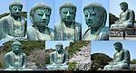 Kamakura Daibutsu, Great Buddha of Kamakura, Amida Nyorai, Kotolu-in, Kamakura, Japan