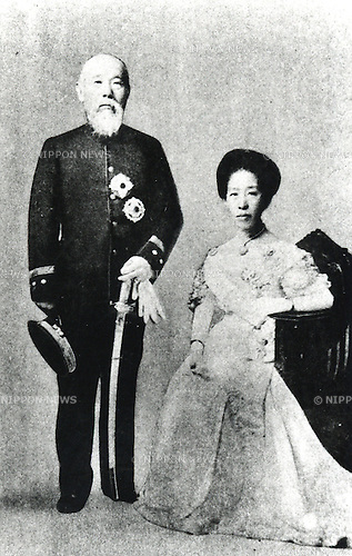 Undated - Hirofumi Ito (1841-1909) and his wife Umeko, the first Prime Minister of Japan and the first 'First lady' in Japan. Umeko was known as Ryo-Sai Ken-Bo (A good wife and smart mother). (Photo by Kingendai Photo Library/AFLO)
