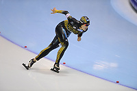 Speedskating Longtrack Japan sel