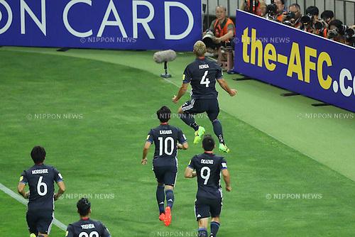 Japan team group (JPN), <br /> SEPTEMBER 1, 2016 - Football / Soccer : <br /> FIFA World Cup Russia 2018 Asian Qualifier <br /> Final Round Group B <br /> between Japan 1-2 United Arab Emirates <br /> at Saitama Stadium 2002, Saitama, Japan. <br /> (Photo by YUTAKA/AFLO SPORT)