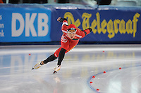 SPEED SKATING: STAVANGER: Sørmarka Arena, 31-01-2016, ISU World Cup, 1000m Men Division B, Fan Yang (CHN), ©photo Martin de Jong