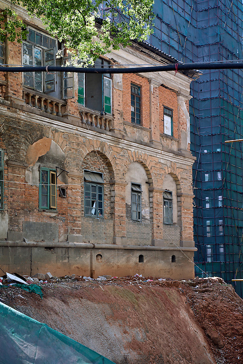 At The Time Of Our Visit In April 2009, The Bank's Building In Fuzhou (Foochow) Was In The Middle Of A Large Construction Site.  However, It Is Clearly Being Retained And Will Be Restored.