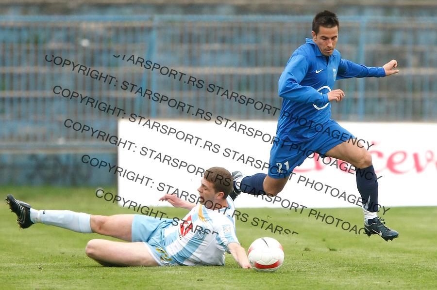 Fudbal, Meridijan super liga, sezona 2007/08.Petar Kasom, right, and Emir Lotinac.Beograd, 03.23.2008..foto: Srdjan Stevanovic