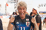GOTO Takasuke of Japan celebrates after winning the Beach Soccer Men's Team Gold Medal Match between Japan and Oman on Day Nine of the 5th Asian Beach Games 2016 at Bien Dong Park on 02 October 2016, in Danang, Vietnam. Photo by Marcio Machado / Power Sport Images