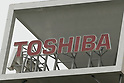 A signboard of Toshiba Corp. on display outside its headquarters on August 10, 2017, Tokyo, Japan. Tsunakawa reported approximate 965.7 billion yen ($8.8 billion) loss for its Fiscal Year 2016 to March 31, 2017. Toshiba avoided being delisted from Tokyo Stock Exchange by announcing its delayed financial results. (Photo by Rodrigo Reyes Marin/AFLO)