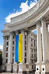 Stock photo of a Building of the Ministry of Foreign Affairs of Ukraine with Ukrainian  flag Vertical